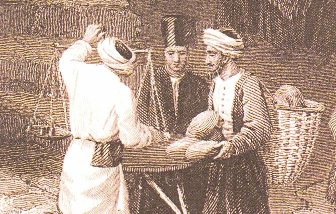 Kanunname-i İhtisab-ı Bursa - Dünyadaki İlk Standartlar