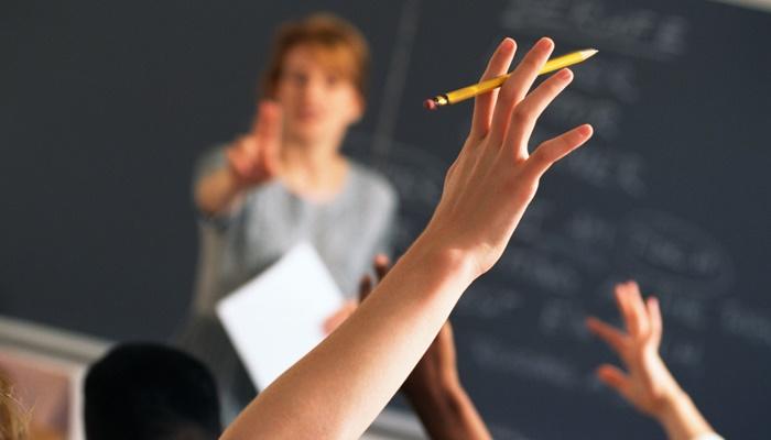 Eğitime 109 Milyar TL Kaynak