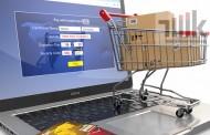Kasım 2016 Tüketici Güven Endeksi