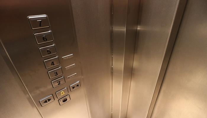 Asansör Yönetmeliği Yayımlandı