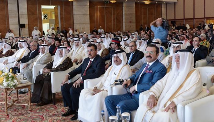 TOBB Körfez İşbirliği Konseyi 2. İş ve Yatırım Forumu